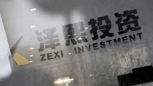 View of the empty Shanghai office of Zexi Investment in Shanghai, China.