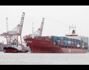 An STX Pan Ocean Co. ship