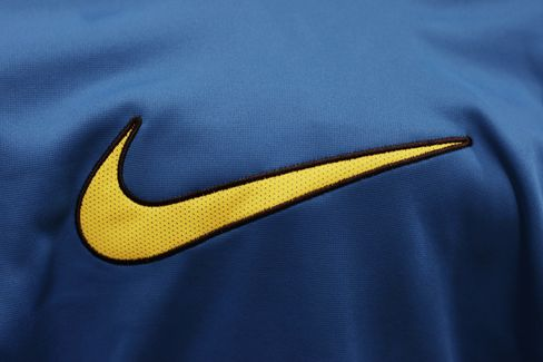 Nike Futures Orders Trail Estimates on Weaker Demand in China