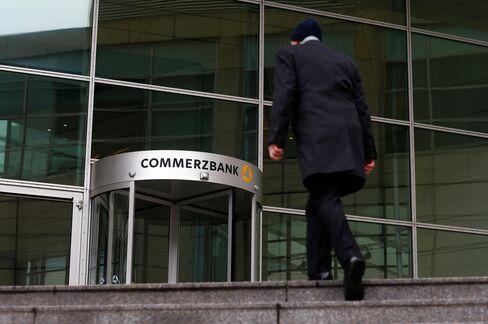 Commerzbank Headquarters