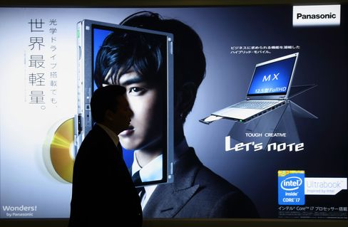 Computer Advertisement In Tokyo