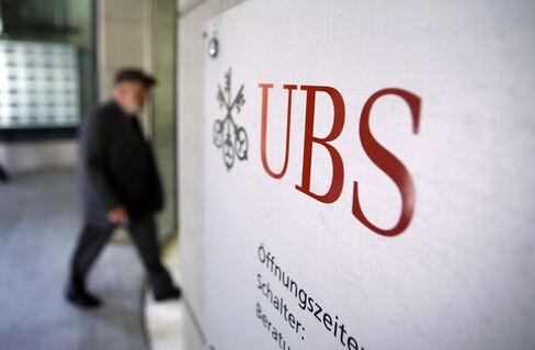 UBS Bonuses at Risk After $2.3 Billion Trading Loss