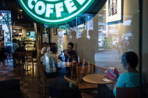 Starbucks Cafe