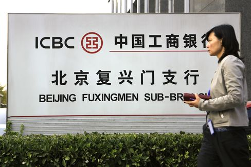 China Bank Profit to Slow on Margins, Provisions