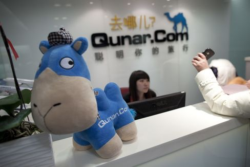 Baidu Travel Site Aims to Double Sales This Year on Mobile App