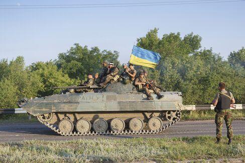Ukrainian Government Soldiers