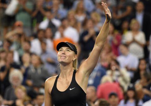 Tennis Player Maria Sharapova