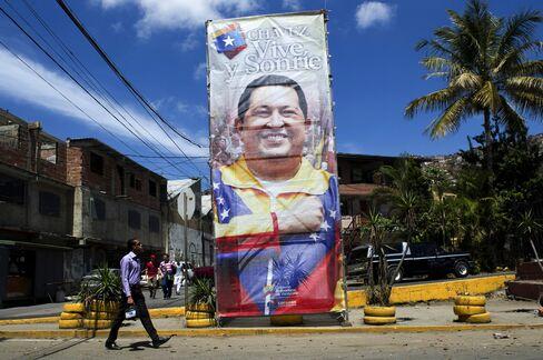 Hugo Chavez's Breathing Problems Have Worsened, Venezuela Says