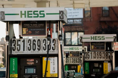 Gas Prices are Displayed at a Hess Corp. Gas Station