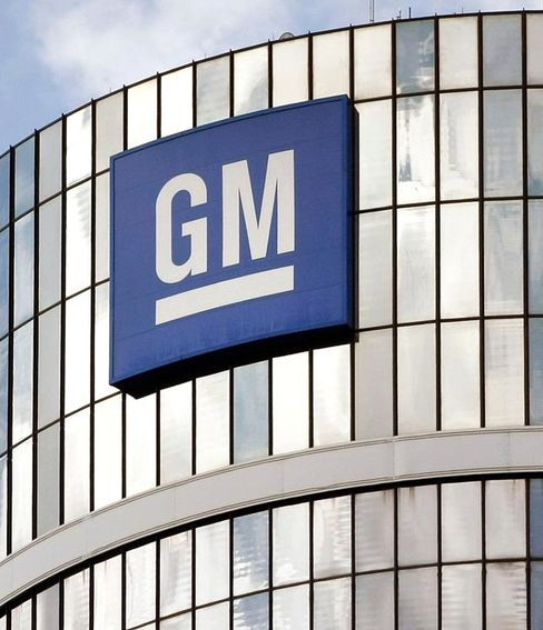 Canada Said to Resist Push to Sell More GM Shares in IPO