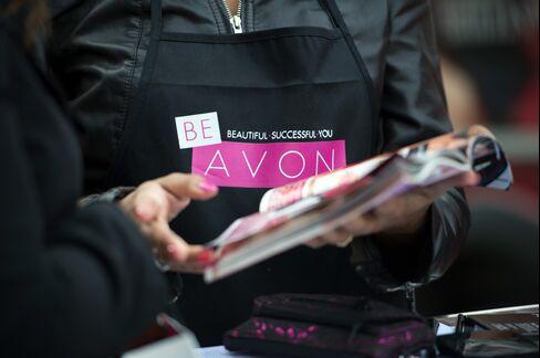 An Avon Products Inc. Sales Representative