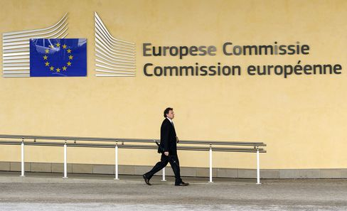 European Commission Headquarters in Brussels
