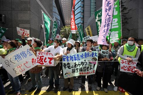Police to Send 150 Officers, Riot Squads to Tepco Meeting