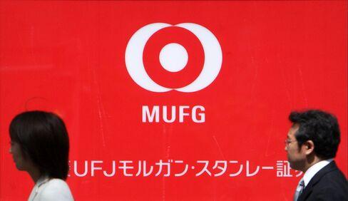Mitsubishi UFJ Targets Japan M&A Boom