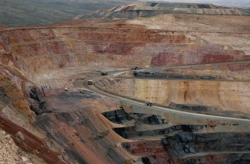 Newmont Mining Corp. Gold Quarry Pit