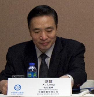 Former China Mobile Guangdong Chairman Xu Long
