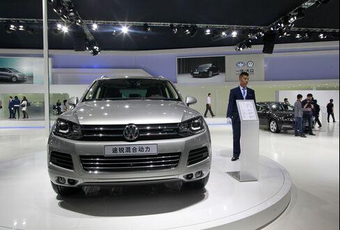 Volkswagen Reports Slowing Profit Growth on Europe Market Slump