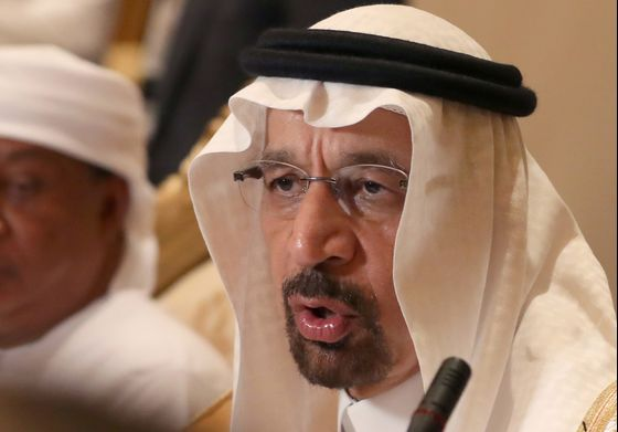 Saudi Oil Production Surges to Record in Early November