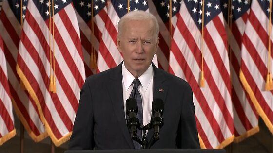 Biden Aims to End Corporate Tax Cuts Rewarding Investors