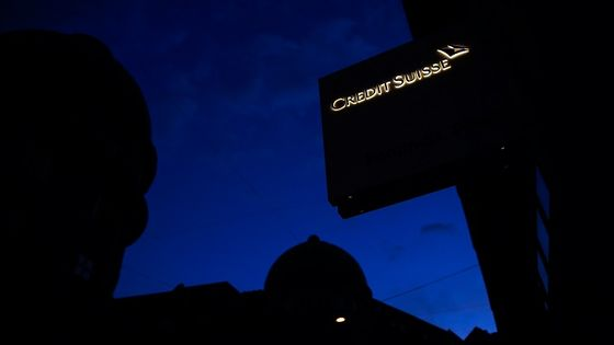A Credit Suisse Unit Blacklisted Gupta as Another Bankrolled Him