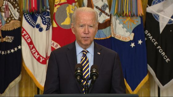 Biden Defends Withdrawal From Afghanistan as Taliban Makes Gains