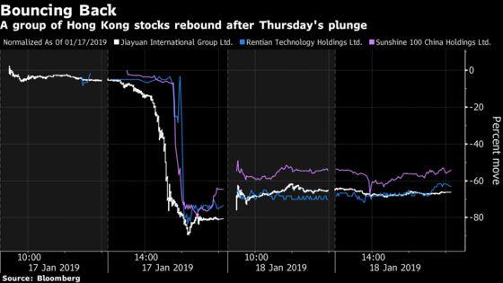 Hong Kong Stocksat the Center of Thursday's Sudden Crash Rebound