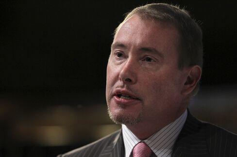 DoubleLine Capital LP CEO Jeffrey Gundlach