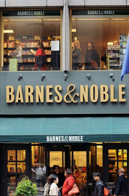 Barnes & Noble Sinks After Halting Dividend