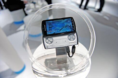 Sony, Toshiba, Hitachi to Merge LCD Operations
