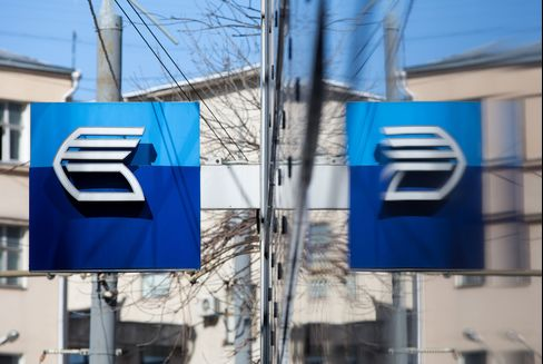 VTB Trumps Baring Vostok in Russia Buyouts Without Raising Funds