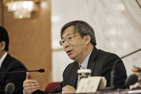 People's Bank of China (PBOC) Deputy Governor Yi Gang Attends News Conference