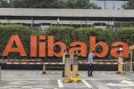 Signage at the Alibaba Group Holding Ltd. headquarters in Hangzhou, China.