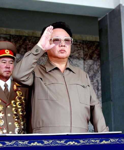 North Korean Dictator Kim Jong Il At 55th Anniversary Parade