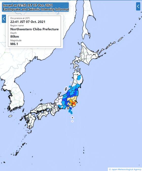 Tokyo Gets Biggest Jolt Since 2011 With Magnitude 5.9 Quake