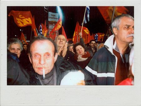 A Communist party rally in Syntagma Square