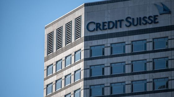 Credit Suisse Outlook Cut to Negative by S&P as Bonds Tumble