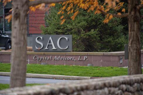 SEC Seen Waiting for Prosecutors Before Pursuing SAC Capital
