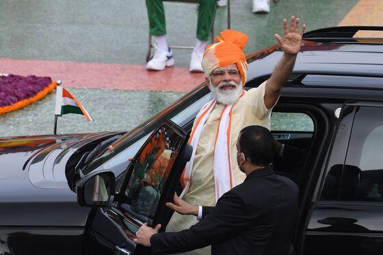 India Sees Kamala Harris Building on Trump's Push to Boost Ties