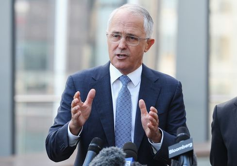 Prime Minister Malcolm Turnbull Announces Clean Energy Innovation Fund