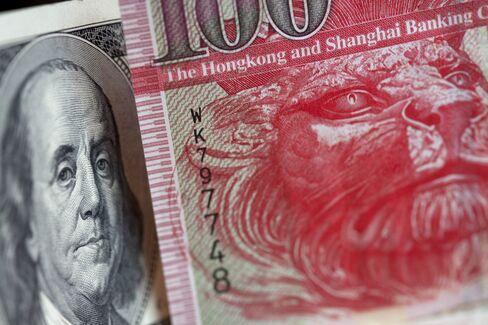 Hong Kong Dollar Touches HK$7.75 Per Dollar, Strong End of Peg