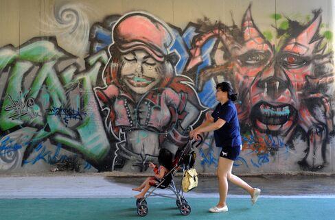 South Korea's Low Birthrate