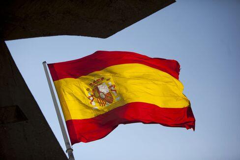 A Spainish National Flag