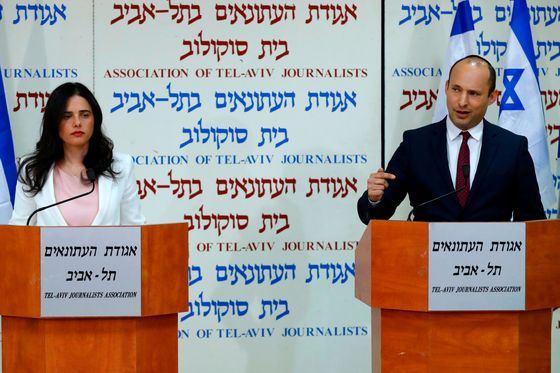 Israel's Opposition Zionist Union Falls Apart Before Election