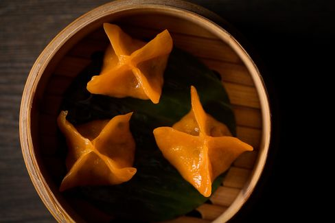 Yauatcha 's crystal dumpling wrap with pumpkin.