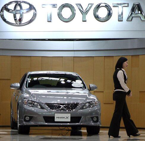 A Toyota Motor Corp. vehicle