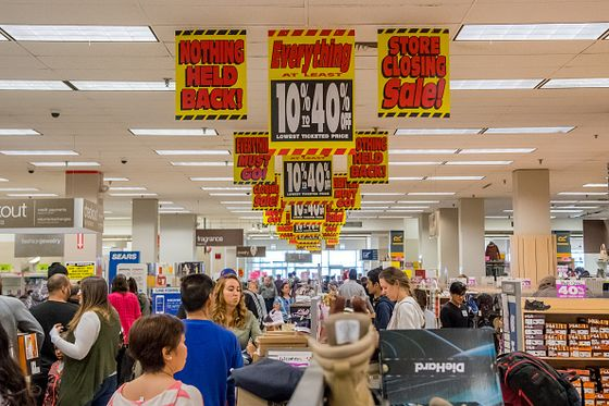 The Nicest Sears You've Ever Seen Isn't Owned by Sears