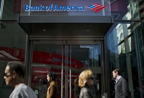 Bank of America Offers to Buy MBIA Bonds to Avoid Debt Amendment