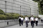 BOJ Headquarters and Governor Haruhiko Kuroda News Conference as Bank Holds Interest Rates