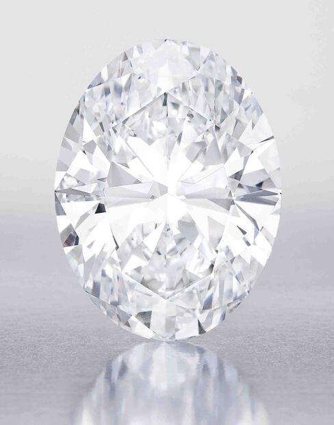 Flawless Type IIa Diamond