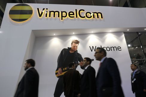 VimpelCom Cheapest Ever to MegaFon on 4G Lag